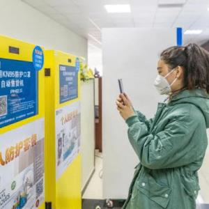 Face masks vending machines