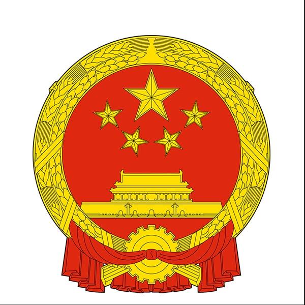 MinistryChina.jpg