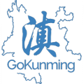 Go Kunming