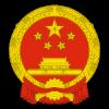 Ministr-of-tourism-China